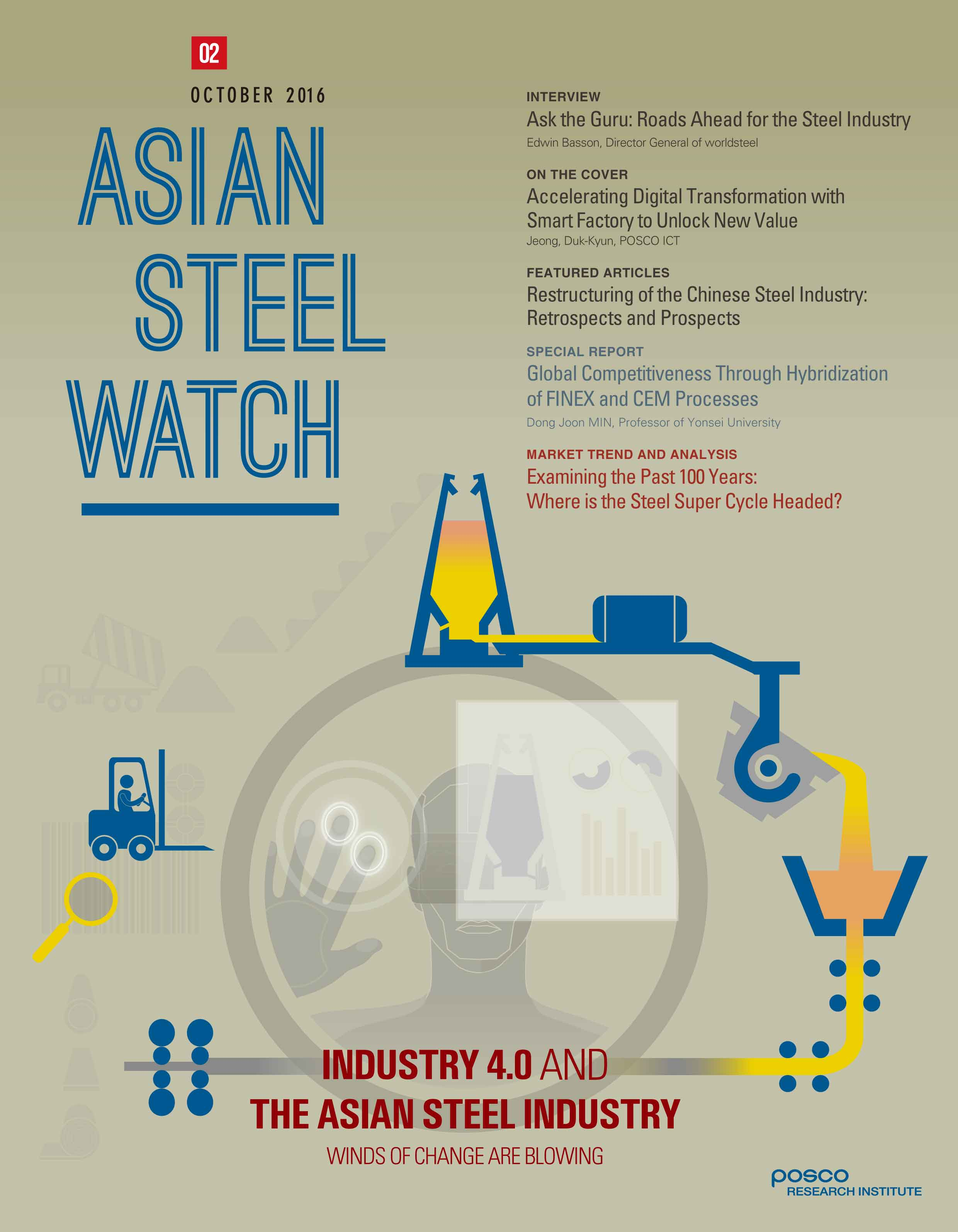 [Asian Steel Watch] vol.2 (2016.10)