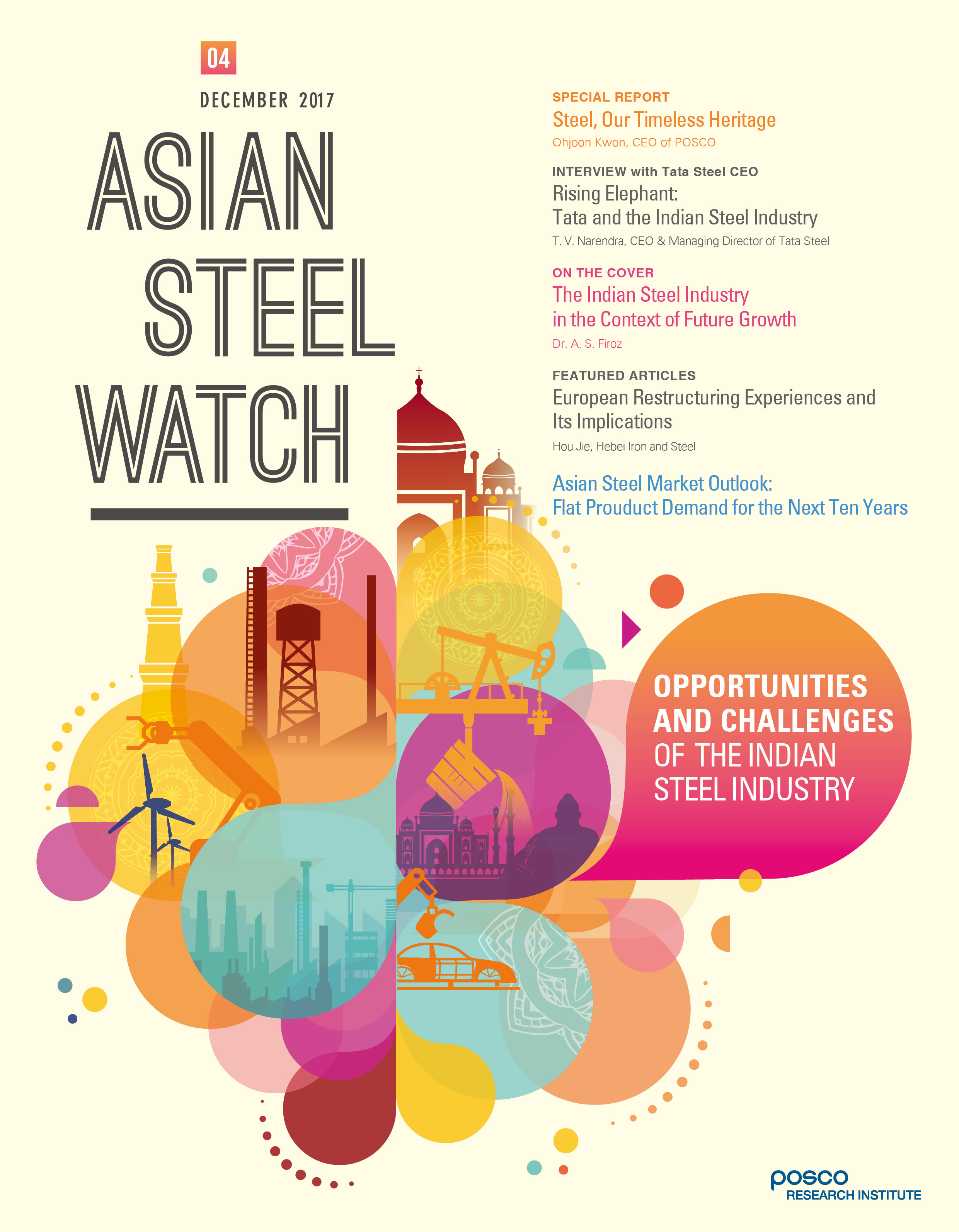 [Asian Steel Watch] Vol.4 (2017.12)