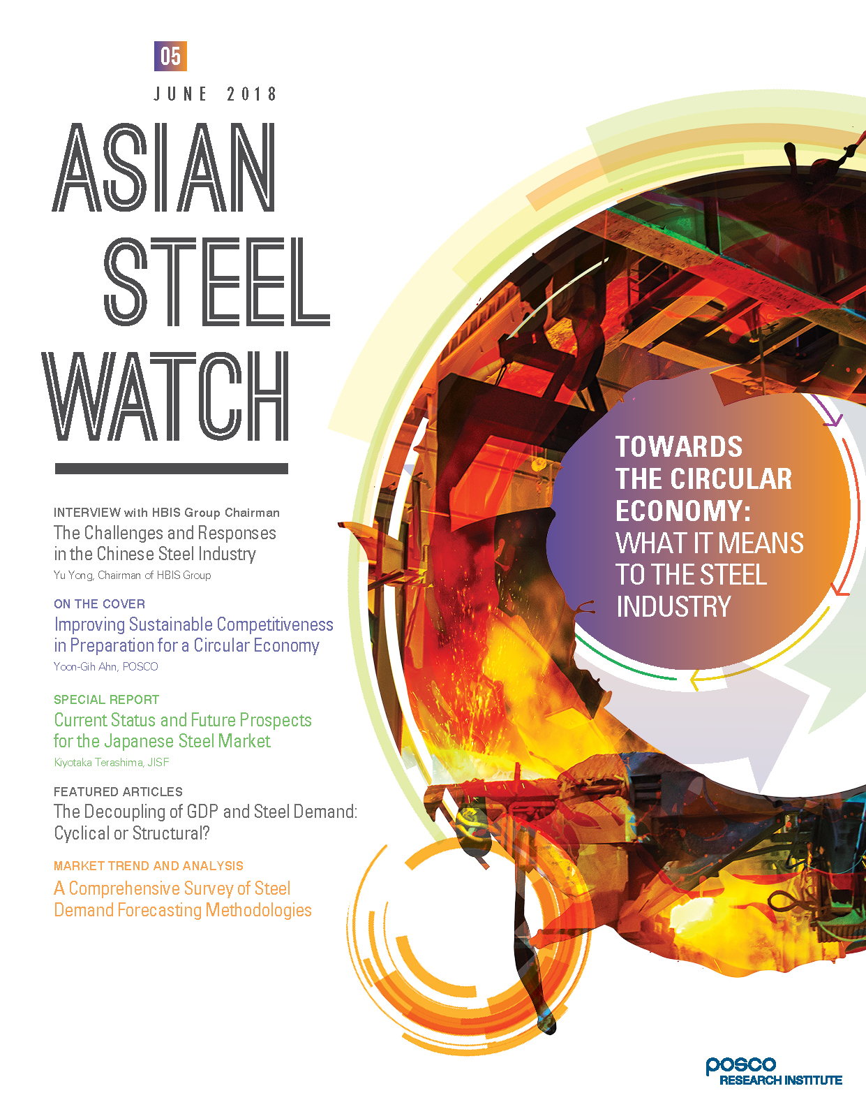 [Asian Steel Watch] Vol.5 (2018.6)