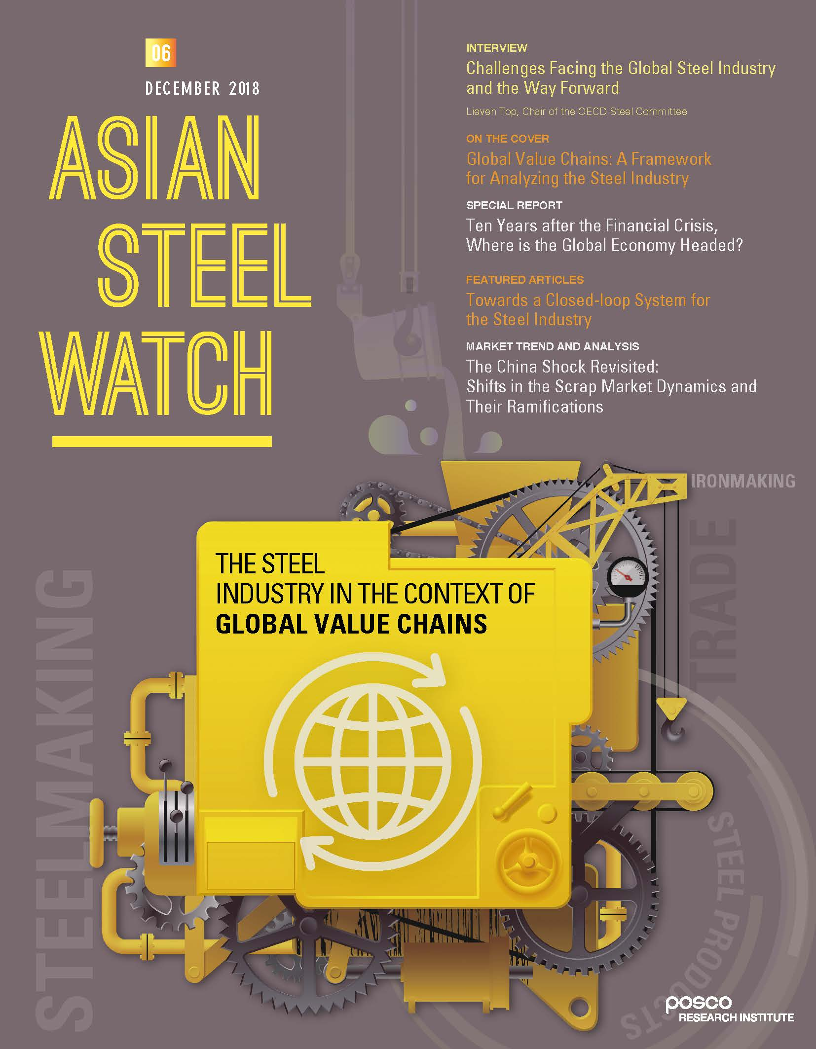 [Asian Steel Watch] Vol.6 (2018.12)