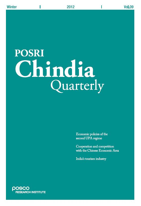 [Chindia Quarterly] Vol.9 (2012 Winter)
