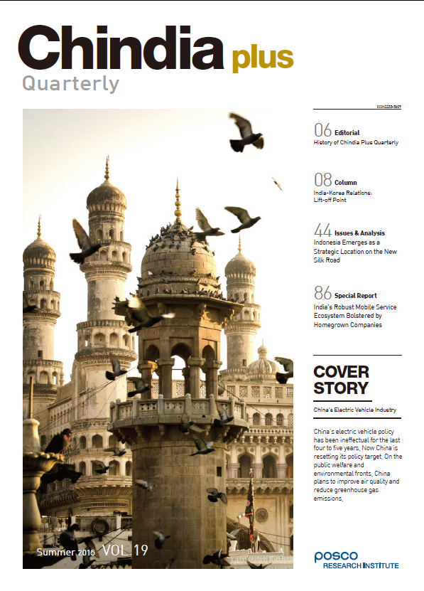 [CHINDIA Plus Quarterly] Vol.19 (2015 Summer)